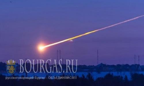 метеорит в Болгарии