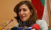 Министр туризма Болгарии - Николина Ангелкова