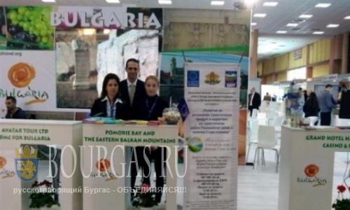Поморие поучаствовало в крупной туристической выставке в Румынии