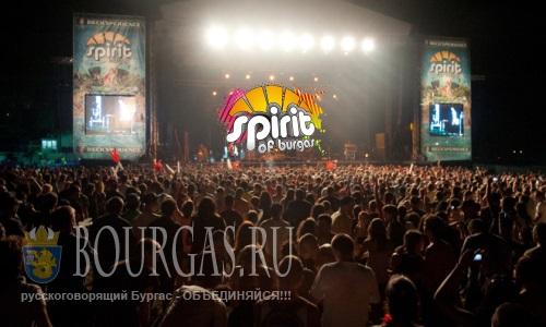 Spirit of Burgas - возвращается