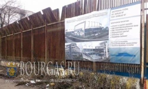 спорткомплекс Славейков - пока есть только котлован и забор