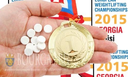 11 штангистов Болгарии попались на допинге