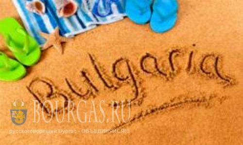 Болгария туризм, туризм в Болгарии