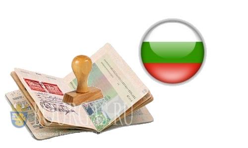 Болгария виза, Болгария для россиян