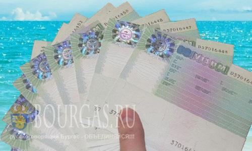 визы в Болгарию, болгасркая виза