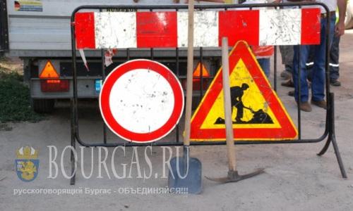 """Автовокзал Бургас """"Юг"""" будет временно закрыт"""