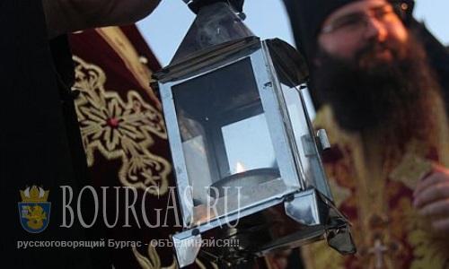Благодатный огонь прибыл в Болгарию