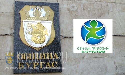 Благоустройство мест общественного пользования в Бургасе продолжается