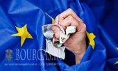 Болгария не спешит осваивать деньги ЕС