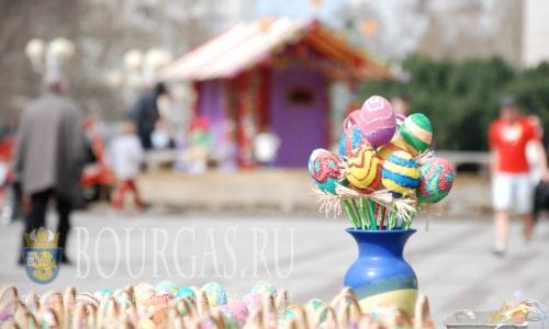 Бургас готовится праздновать Пасху
