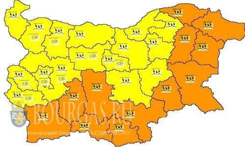 Бургас и регион снова попадает под оранжевый код