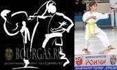 Бургас примет национальный турнир по Шотокан карате До