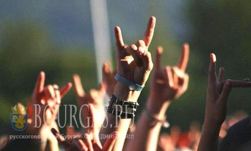 Фестиваль молодых поп и рок групп в Бургасе