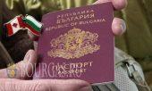 Канада решила облегчить визовый режим для граждан Болгарии