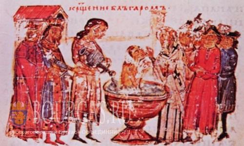 Крещение болгар