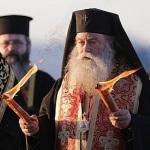 митрополит Ловчанский, Гавриил