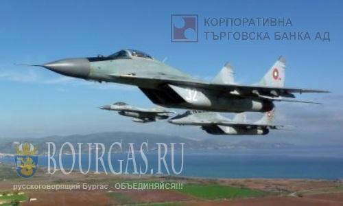 Небо Болгарии в опасности