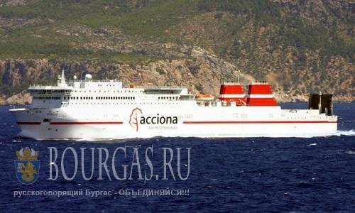 Паром Новороссийск-Бургас Болгария работает