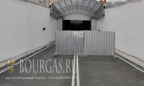 """Подземный улица """"Князь Борис I"""" - """"Генерал Гурко"""" - временно закрыта"""