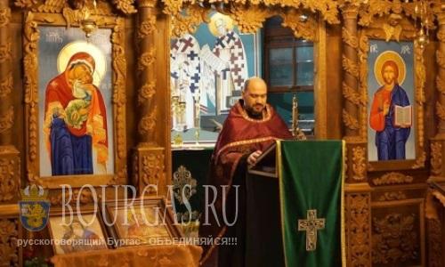"""Пополнение в церкви """"Св. Иван Рильский"""""""
