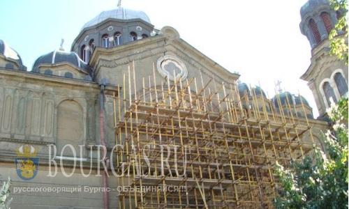 """Ремонт храма """"Св. Св. Кирилла и Мефодия"""" в Бургасе - завершается"""
