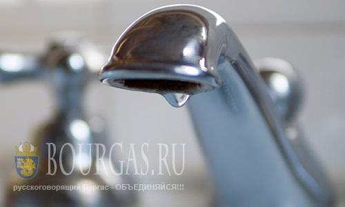 Сегодня часть Бургаса осталась без вод