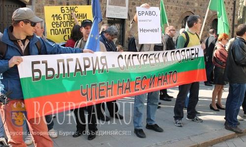В Болгарии сегодня обсуждают вопросы модернизации армии