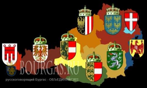 В Бургасе пройдут дни австрийской культуры