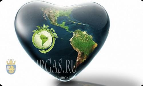 В международный День Земли в муниципалитете Бургаса высадили целый молодой лес