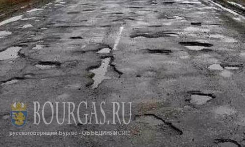В муниципалитете Камено решили отремонтировать дороги