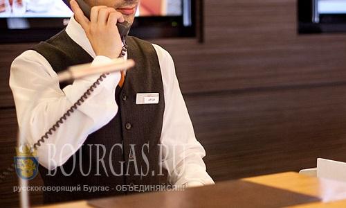 В отелях Болгарии