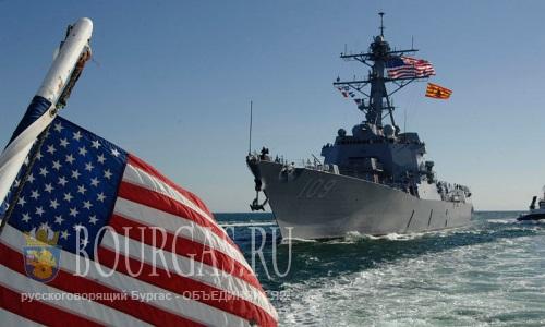 В порт Варны зашел корабль ВМС США - Jason Dunham