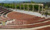 В Созополе появился свой собственный амфитеатр