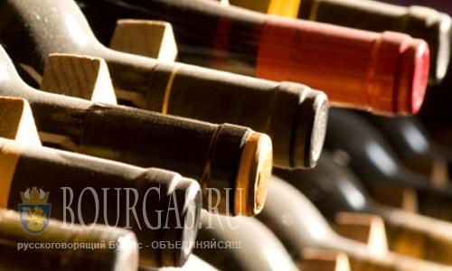 Винный фестиваль в Бургасе -