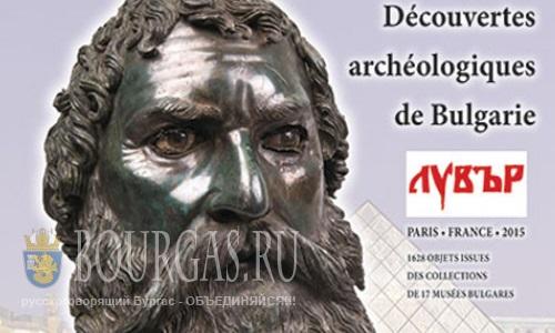 """выставка - """"Эпос королей - археологические находки в Болгарии"""""""