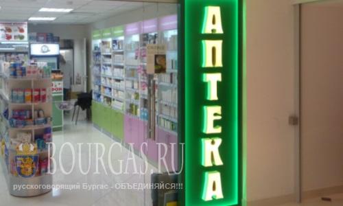 Более 60-ти сезонных аптек заработают на побережье с 24-го мая