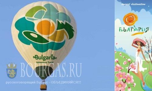 Болгария уже в мае ожидает первых отдыхающих