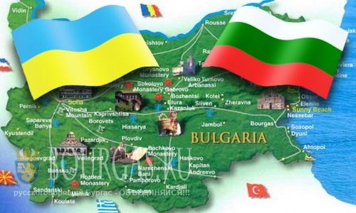 Инвестиционный интерес к Болгарии со стороны украинского бизнеса - будет расти