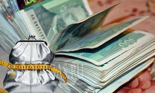 Кабинет Министров Болгарии - обещал сократить государственные расходы