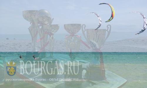 Кубок Бургаса по кайтсёрфингу Бургас кайт кап 2015 - пройдет в эти выходные в Бургасском заливе