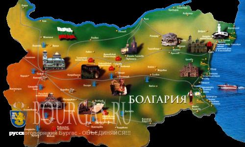 Министерство туризма Болгарии работает над увеличением притока туристов в страну,