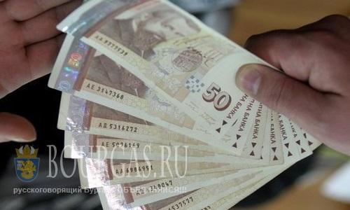 Правительство Болгарии - пересмотрело свое решение о размере минимальной заработной платы