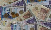 Самые большие зарплаты выплачивают в Болгарии в Софии