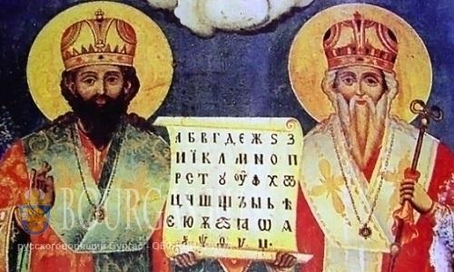 Сегодня, 11 мая, Болгарская Православная Церковь чтит святых апостолов Кирилла и Мефодия