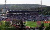 стадион Стара Загора, матч ЕВРО-2015, Хорватия - Болгария