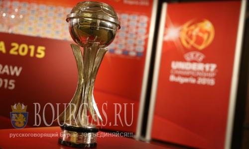 В Болгарии, на Евро-2015 - осталось провести только один матч