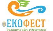 В Болгарии пройдет Эко-Фестиваль