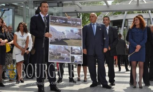 Выставочный центр Флора Бургас - открыт