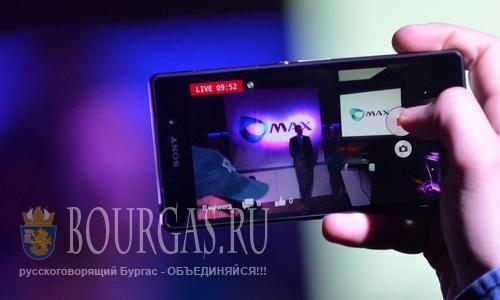 """В Болгарии появился новый мобильный оператор """"Макс Телеком"""""""