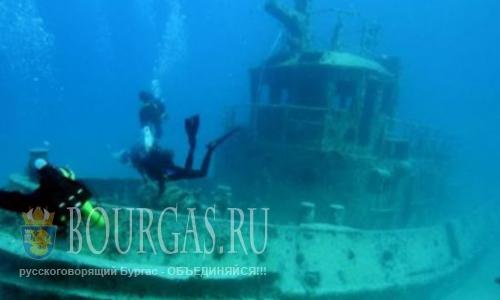 В Бургасе продается затонувший корабль